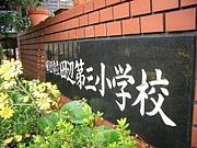 田辺市立第三小学校
