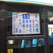 レアで免許意地なバス路線