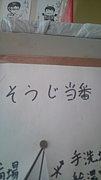 奈良大学第40代文化会本部管理局