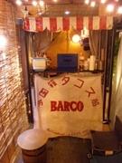 タコス船 BARCO(バルコ)