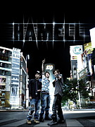 HAMELL