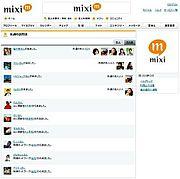 mixi運営よ目を覚ませ!!(β)