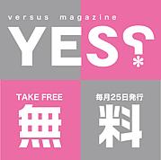 versus magazine YES?