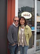 Eric and Sanae