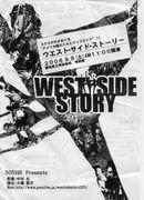 W S S ☆ 3 0 5