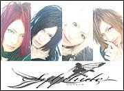 ☆Sylphide-シルフィード-☆