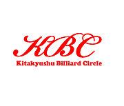 KBC(北九州ビリヤード)
