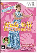 Hula Wii