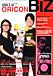 オリコン週間チャート2008
