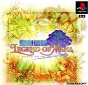 聖剣伝説〜Legend of MANA〜