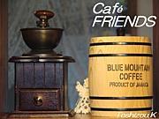 Café FRIENDS