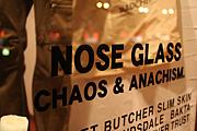 NOSE GLASS.