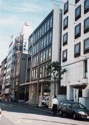 東京文具共和会館