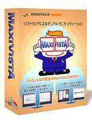 MaxiVistaユーザーコミュニティ