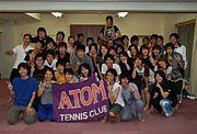 ATOMテニスサークル
