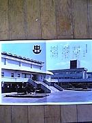 稲美中学校・北中学校 45年式