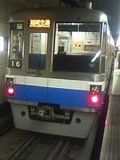 福岡市営地下鉄1000N系