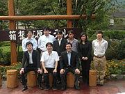 慶應義塾大学大学院 当麻研究室