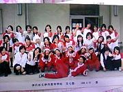 GC-SANTA@BABA.co.jp