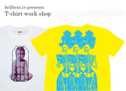 hellbent.tv T-shirt work shop