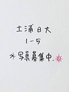 土浦日大1年5組