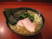 神奈川でラーメンを食べよう