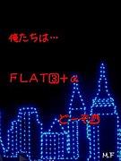 FLAT3+α
