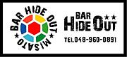 Bar☆HIDE OUT 三郷