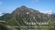 京都産業大学探検部