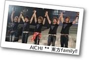 AICHI ** 東方family!!
