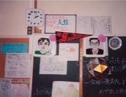 札幌中学校生徒会室