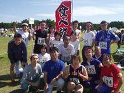 茨城リレーマラソン
