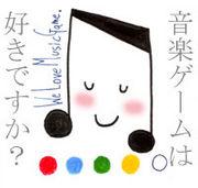 音ゲーは音楽を楽しめりゃいい。