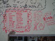 2006ヨロン大阪2便