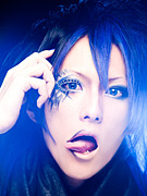 【.EXE】ヒノ