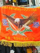 福岡大学軟式野球リーグ