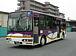 芸バス友の会〜大阪芸大通学バス
