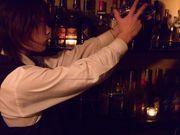 Julep Bar(flairbar)