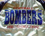 BOMBERS since1993 H.univ