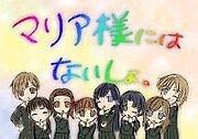 Youtube.ムラ☆マサ劇場