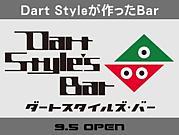 Dart Style's Bar