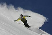 浦大ski/snowボードサークル