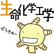 '09農2内定&進学者コミュ