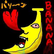 バナナ味大好きやねん同盟