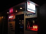 Sport Bar☆Supporter