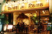 今 Tahiti Rama がアツい。