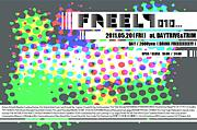 FREELY final(11月18日)