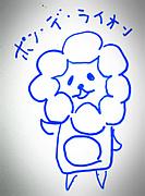 ミスタードーナツ所沢駅西口店♪