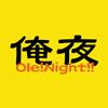 Ole!Night!!