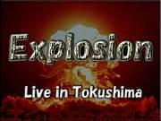 ★ EXPLOSION ★